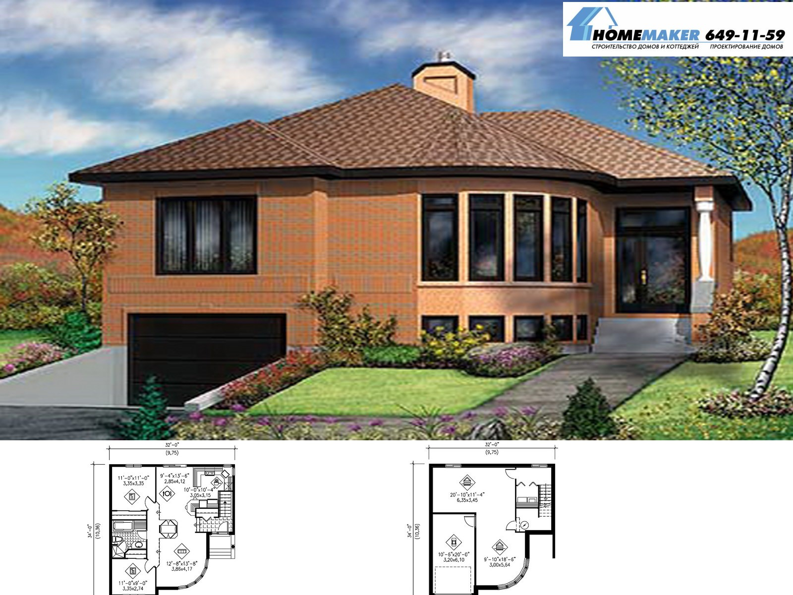Проекты одноэтажных домов – лучшие цены на готовые проекты ...