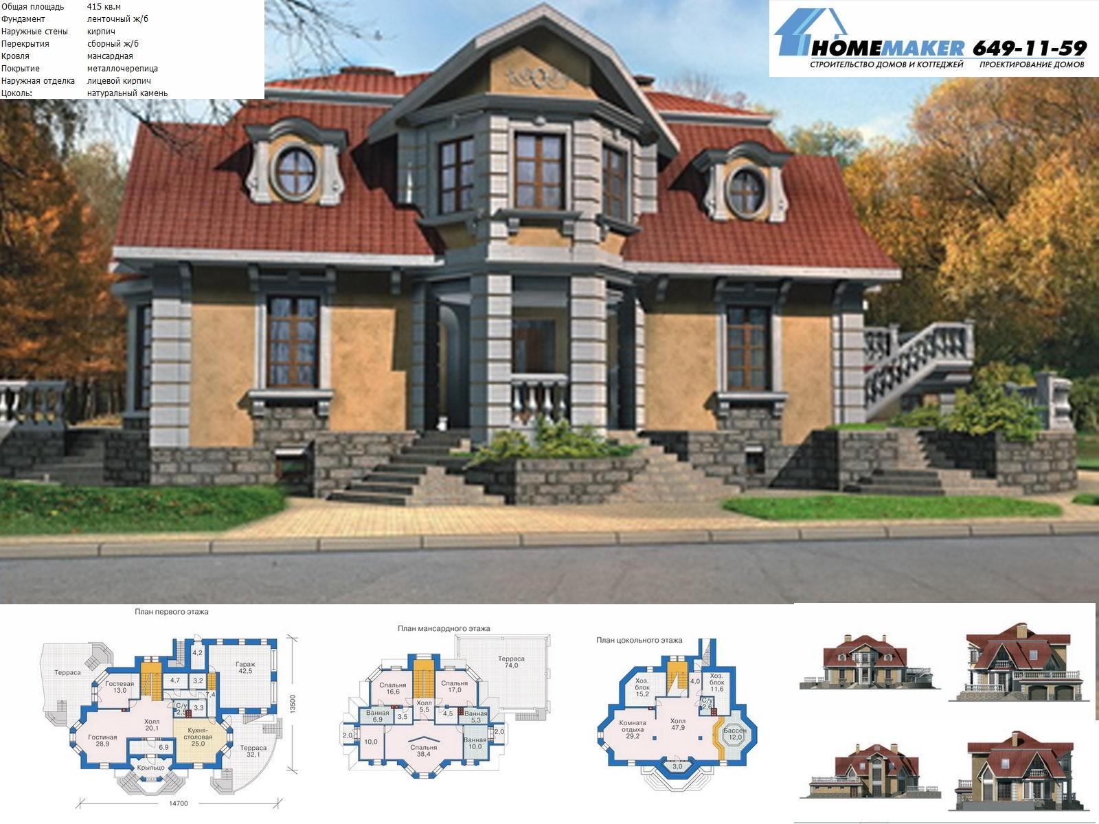 проекты домов из кирпича и бруса фото