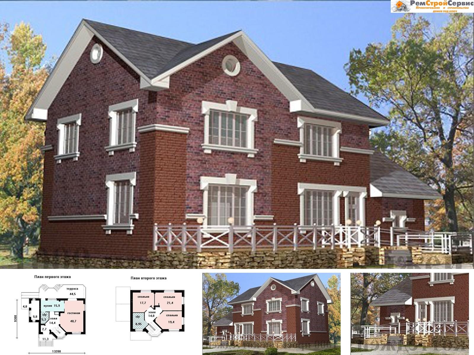 Частные дома из кирпича разных цветов фото