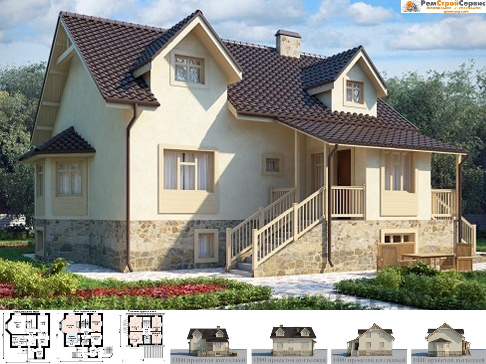 Строительство домов с цокольным этажом своими руками