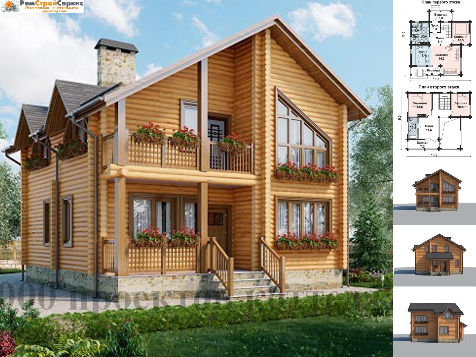 Проект дома as-2193 ремстройсервис.