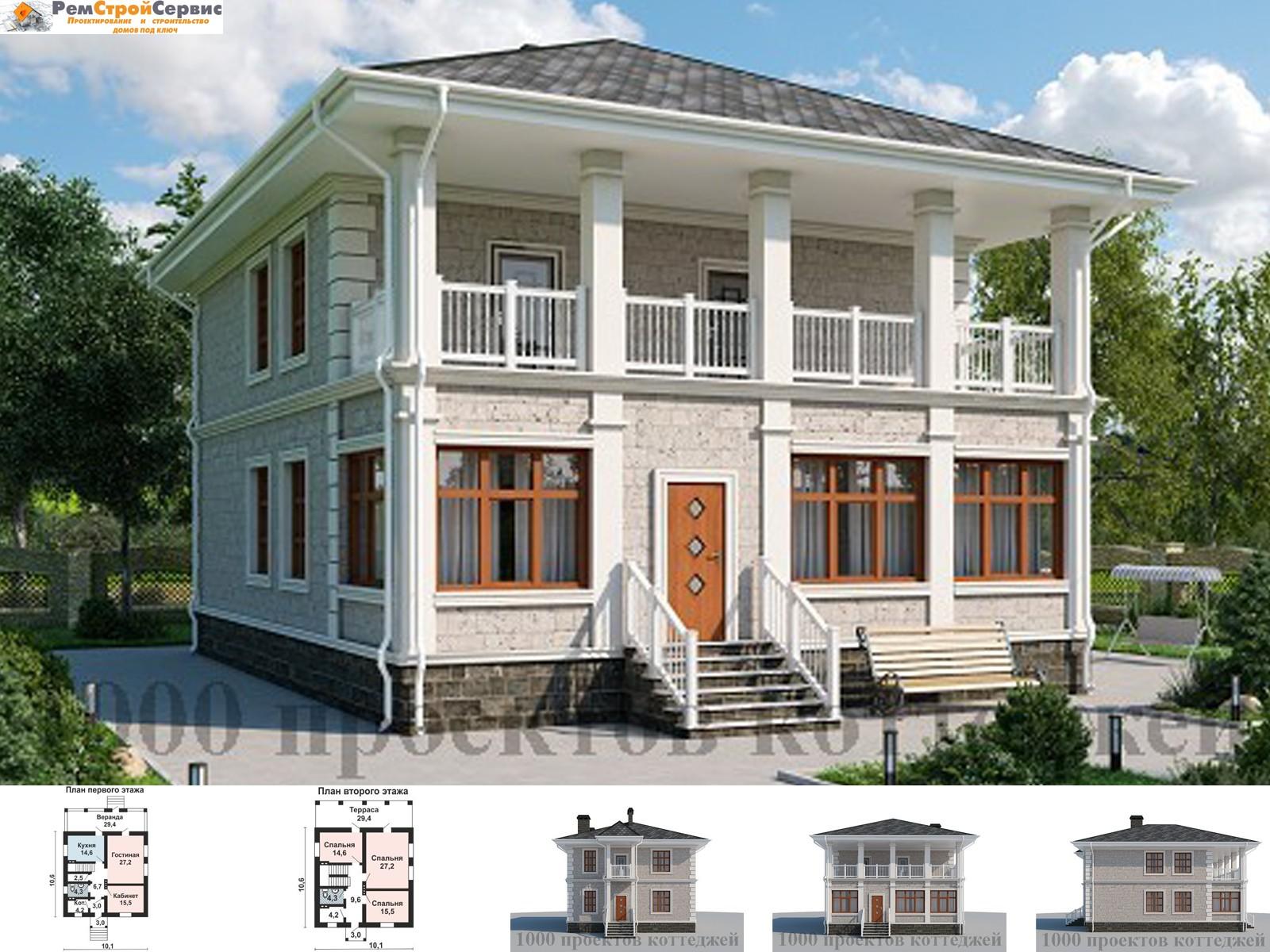 Проект дома as-2211 ремстройсервис.