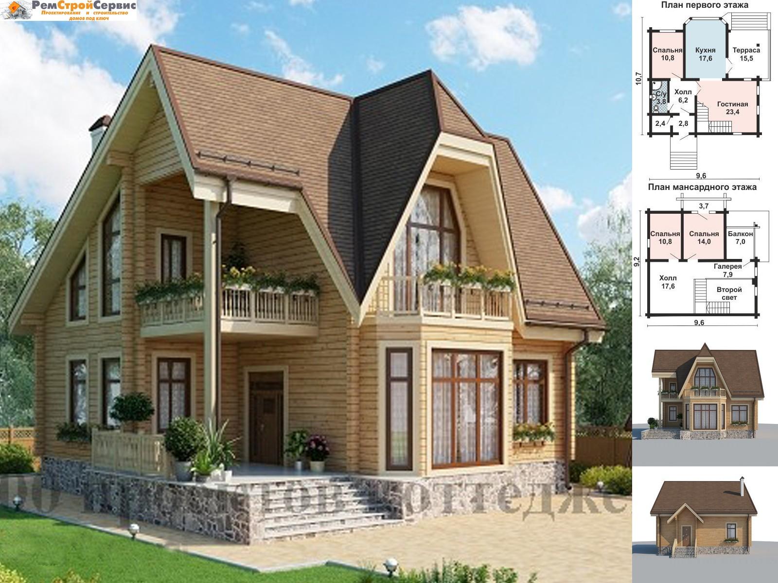 Проект дома as-2234 ремстройсервис в одинцово.