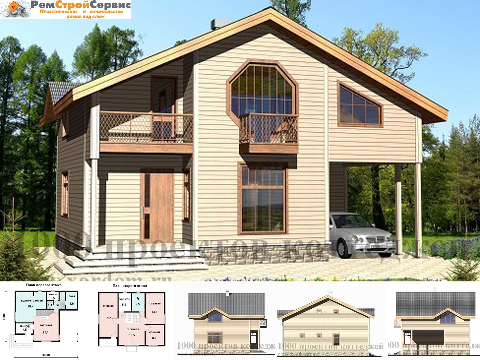 Проекты домов из бруса профилированного.
