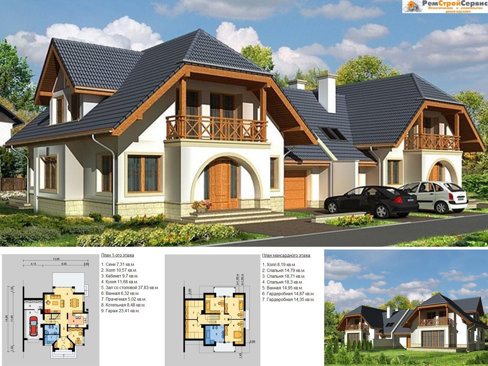 Как сделать дом на две семьи 887