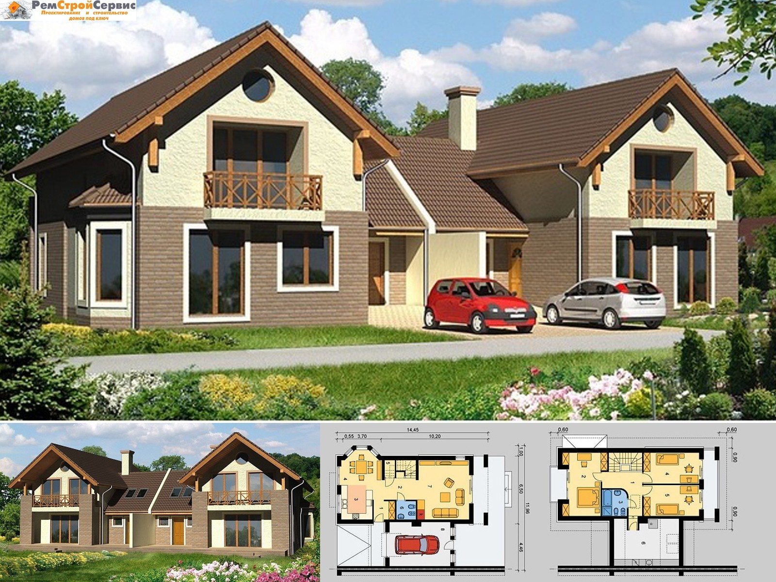 Проекты домов на двух хозяев