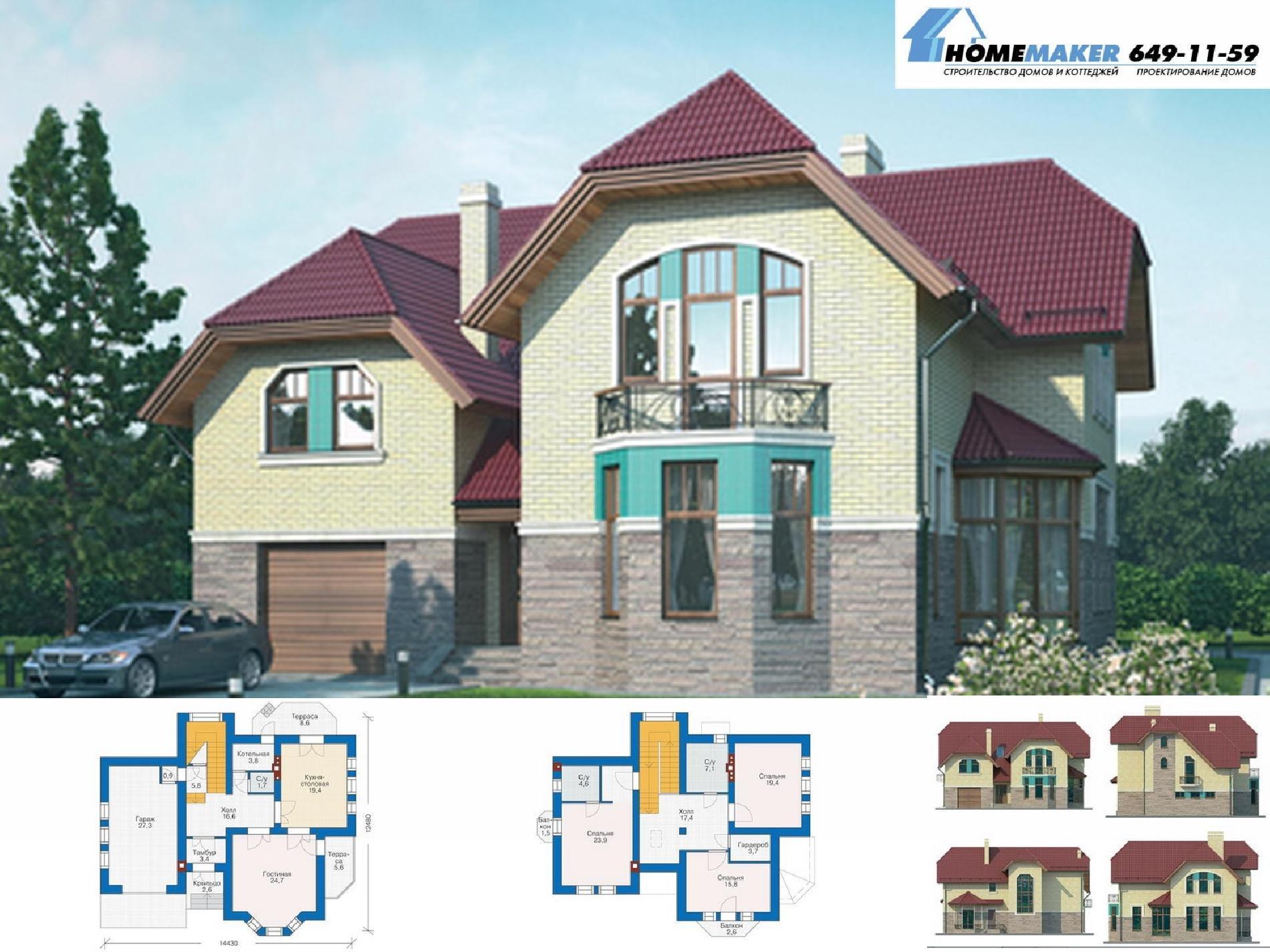 проект дома 12 на 14 двухэтажный