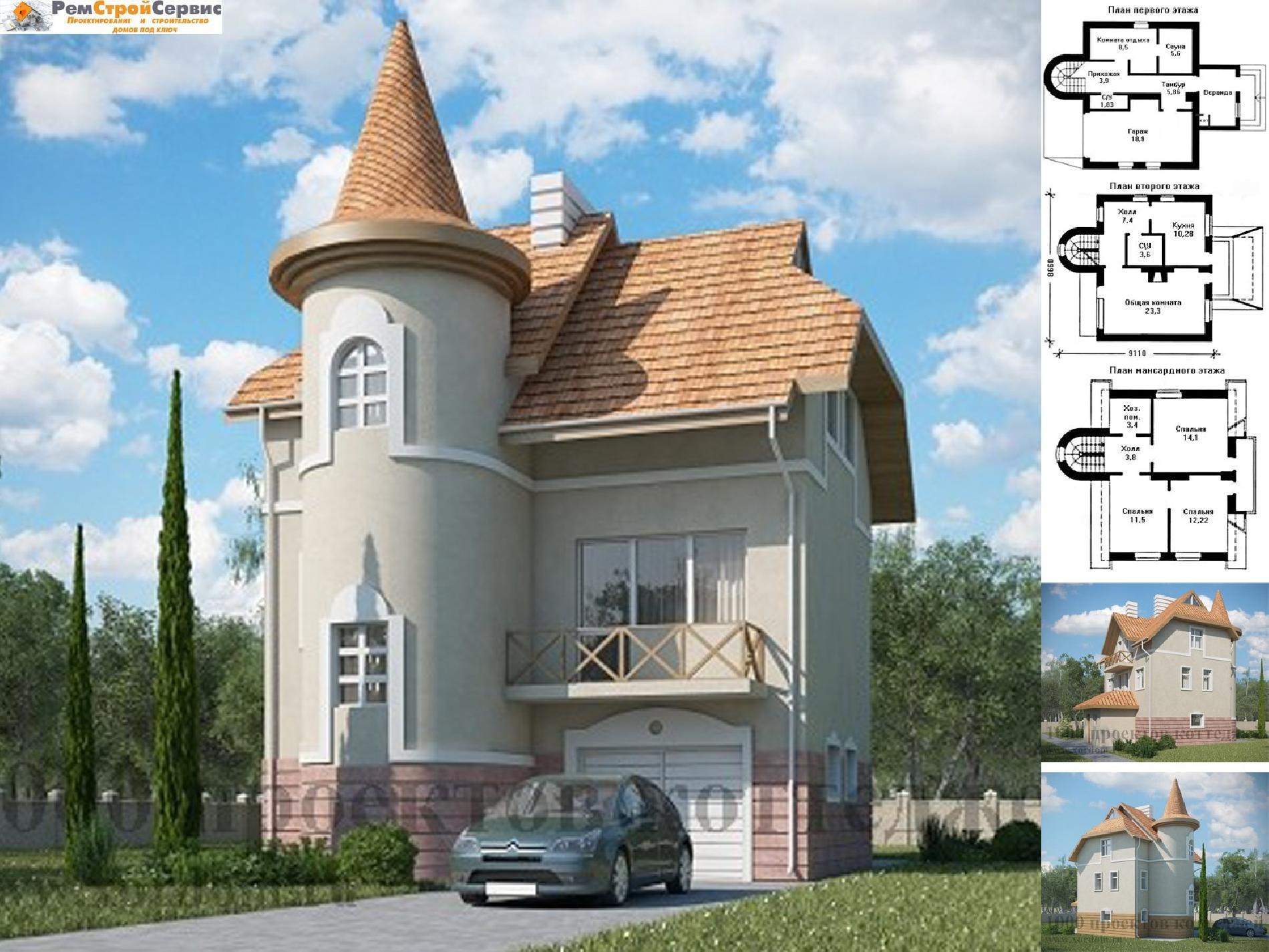 двухэтажный дом 8 8 с гаражом