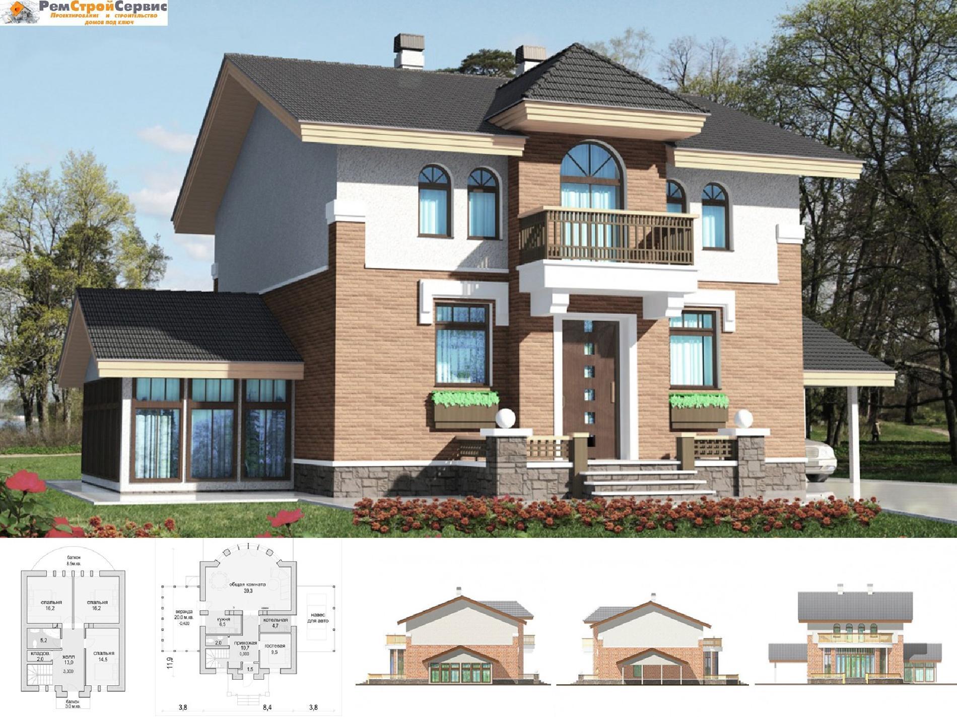 дом 8 на 11 двухэтажный