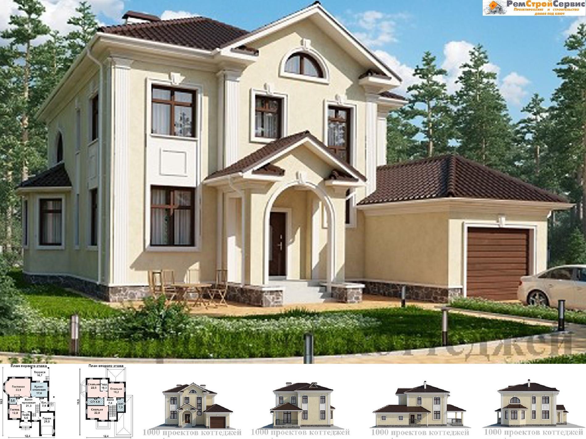 Проект дома №as-1383 proect_as-1383.jpg