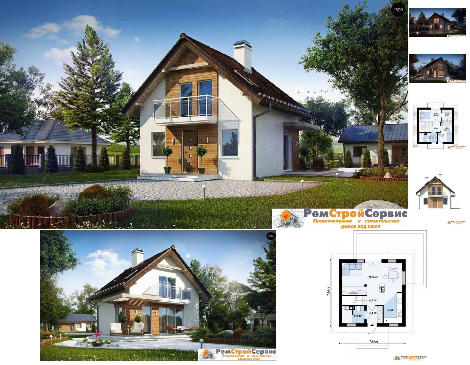 Проект дома 7 на 7 двухэтажный