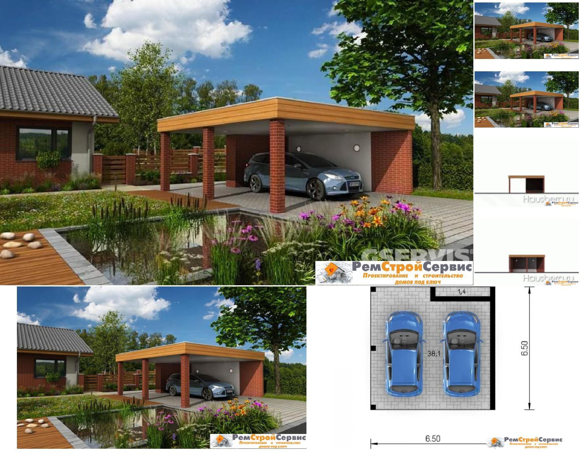 строительство гаражей под ключ проекты и цены